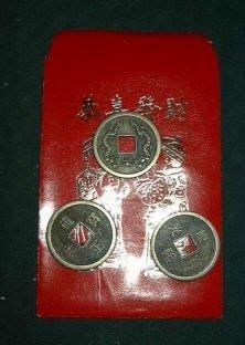 3 Feng shui Coins in Red Envelope for good luck