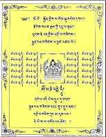 Authentic Tibetan Prayer Flag - Chenrezig - Avalokeswara