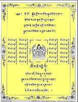 Authentic Tibetan Prayer Flag - Chenrezig - Avalokeswara