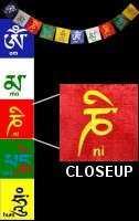 Authentic Tibetan mini Prayer Flags - Om Mani Padme Hum