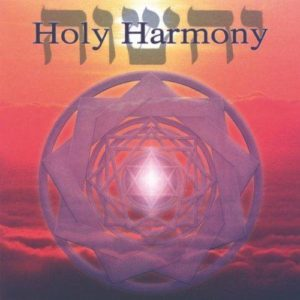 Holy Harmony CD by Jonathan Goldman with Sarah Benson
