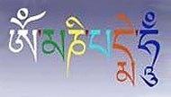 Om Mani Padme Hum symbol